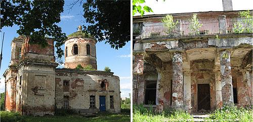 Руины усадьбы Ивановское-Безобразово в черте города Волоколамска