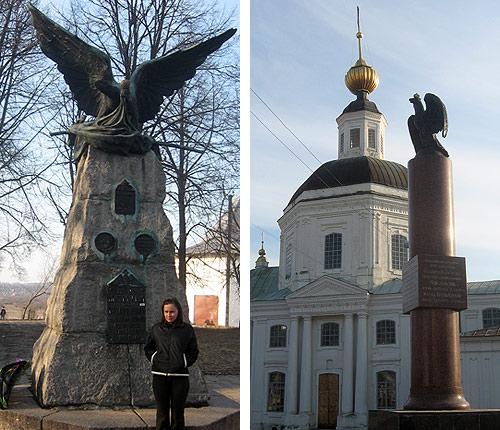 несколько памятников победителям войны с Наполеоном