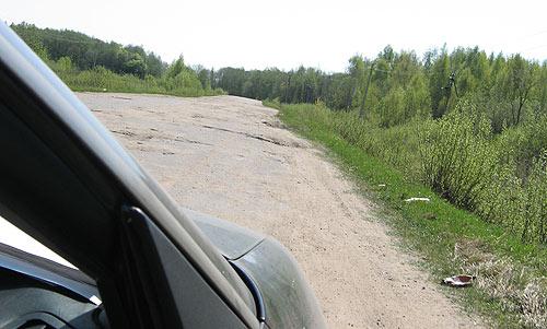 Без асфальтового покрытия нам пришлось проехать всего километров пять…