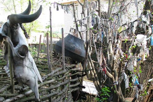 Музей мифов и суеверий